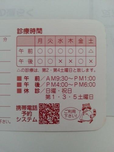 20160426_125642