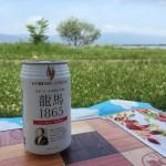 バーベキューやママ会ランチに大活躍!添加物ゼロ&プリン体ゼロのノンアルコールビール