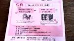 [イベント]5月28日(土)、大津市生涯学習センターで無料子ども映画会があります!