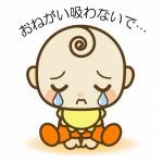 20160607_123328