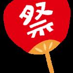 omatsuri_uchiwa2_1