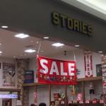 """MAX80%OFF?!イオンモール草津""""STORIES""""の閉店セールは10月2日まで!"""