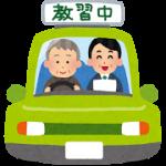 大津パルコで【月の輪自動車教習所】による運転免許の相談会があります。当日会場にて入所申込みをすると商品券がもらえます。