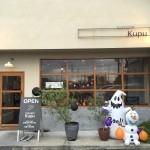 【10月30日まで開催】Bu-Bu-Bu もりやま ハロウィンパラダイスに行ってきました!