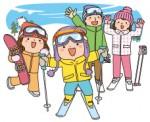 参加費500円★要申込★スキーやソリ、スノーシューで思いっきり雪遊びをしよう!【2月9日】わくわくホリデー『雪の葛川を楽しもう』大津市