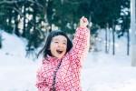 【12月20日・1月24日】守山市「ちいさいおうち」2017年度より保育時間を大幅拡大のプレイグループで園児募集!入園説明会情報です