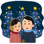 couple_christmas_date