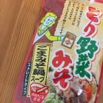 まつや「とり野菜みそ」2月までの期間限定コラボ商品。リピートしたくなる2種類の「鍋スープ」販売中。