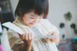 お子さまの図書館デビューにもってこい☆12月10日(土)は草津市立図書館でこどものつどい&キッズデー