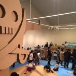 【体験レポート】守山市・佐川美術館 ダンボールアート遊園地へ行ってきました!年始は1月4日から!