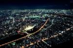【1月13日(金)まで】滋賀の魅力を首都圏に発信!2017年10月東京・日本橋に誕生「滋賀県の首都圏情報発信拠点」の名称を募集中!