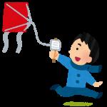 新春の大空に手作りの凧をあげよう!1月7日は野洲市で「ドウタクくんとたこづくり&たこあげ」が開催!申込受付中!