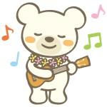 新年、新しいことを始めてみよう!楽器を演奏してみたい!子育ての息抜きに楽しく歌ってみたい!ごほうびサロンでウクレレ講座開催!