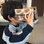 子供の目にも優しい一眼タイプ「ハコトリップ」大人もはまる360度のバーチャルリアリティの世界が1,200円で我が家にやってくる。