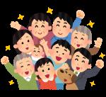 メディアが発信する情報の裏側を読み解こう!2月17日は大津市にて「女性の人権講座」が開催!参加無料、無料託児もあり♪