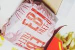 推しバーガーを食べて、マックカードを当てよう!「第1回 マクドナルド総選挙」が開催中!