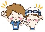 2日間から4日間、レッスン期間が選べるグンゼの夏休み短期水泳教室。6月17日(日)より受付開始!