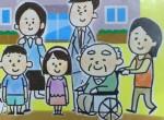 《草津市》2017年4月1日から地域まちづくりセンター(旧市民センター・公民館)の個人使用が簡単に!草津市民なら半日で400円/部屋から使用できます