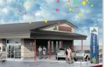 守山市に「JAおうみ富士 赤野井支店」がグランドオープン!3月13日はお得なオープン記念イベントが開催!