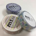 大人気ブランド「mt」のマスキングテープが3個324円のセール中!アル・プラザ守山へ急げ!在庫がなくなり次第終了です