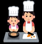 【草津市民対象】できるだけ生ごみを出さずに、環境を考えた料理を学べます☆3月12日(日)親子エコレシピ教室