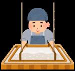 和紙文化の伝統ある手すきを体験しよう!3月28日は大津市で「子ども手すき和紙教室」が開催!申込は3月1日スタート!