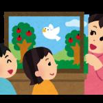 法律と聞くと難しそう?そんなことありません。紙芝居を見ながら親子で楽しく学べます。滋賀県司法書士会主催の法律教室が草津市フェリエ南草津で開催されます。