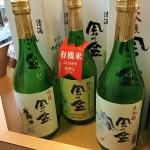 sake-985413__480