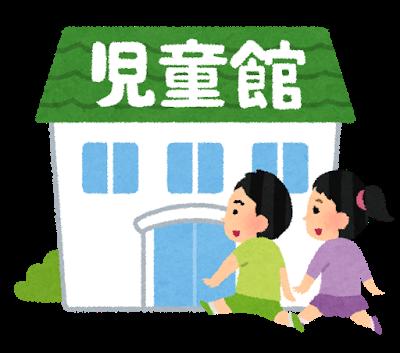 school_jidoukan
