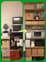 組み合わせは何パターンも!無印良品のユニットシェルフでキッチンの収納がぐぐーんとUP!今なら3万円以上配送料無料
