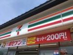 セブンイレブンの「朝セブン」がめっちゃお得!パンとコーヒーのセットで200円!3月31日までの期間限定♪