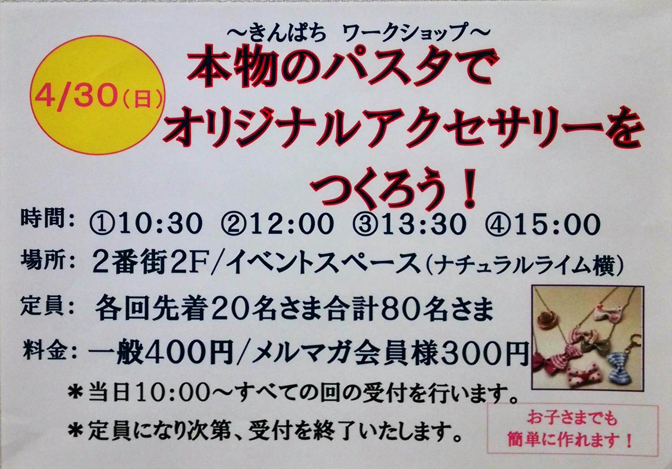 2017 04 06 12 56 Office Lens