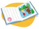 """""""うんこ""""や""""わたしはあかねこ""""で有名な、絵本作家サトシンさんが草津にやってくる!『サトシン流!絵本ライブ』は6月10日(土)に草津市立図書館の本館にて開催します。"""