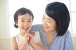 ママのお守りに!!急な「困った」にも使える!近江八幡市ファミリーサポートセンター「すくすく」って?