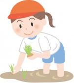 """田んぼに入ってどろんこと遊ぼう!今年も""""伊賀の里モクモク手づくりファーム""""で田んぼのどろんこ広場が開催されます。"""