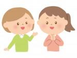 6/20女子会イベント守山で開催!レジンアクセ、アロマサシェ作り、ハンドマッサージが無料で体験できます♪