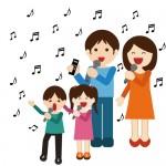 楽器ができるママも、歌が上手なパパも、家族を誘ってファミリー音楽コンクールin四日市に応募してみよう!募集期間は7月20日(木)まで。
