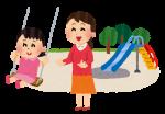 近所に子どもの遊べるところがなくてお悩みのかた!みのり保育園のsmile park に遊びに行ってみませんか♪ smile park はみんなの公園(みのり保育園の園庭)!みんなが笑顔!