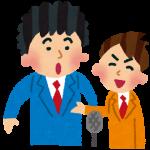 ジャスティス!!あのサンシャイン池崎さんに会える!観覧無料のお笑いライブが開催されます!