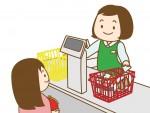 【6月25日(日)】コープ守山にて「ハッピーマルシェ」が開催されるよ!お買い物ついでに寄ってみませんか?