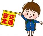 """草津アミカホールで""""アンパンマン交通安全キャラバン""""が開催されるよ!観覧無料。チケット応募はJA草津市の各支店まで!"""