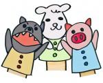 楽しい人形劇が開催されます!小さい子どもから小学生も楽しめます!☆申込不要、入場無料