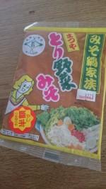 鍋だけではない!ぴりっと辛い「とり野菜みそ」は夏メニューにも使えます!