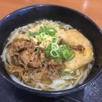 すき家にも低糖質の波!「ロカボ牛麺」実食レポート