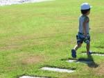 夏休みの冒険を楽しもう♪7月28日は大津市のびわこ文化公園にて「夏休み文化ゾーン子ども探検隊」が開催!