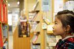 7月8日は草津市立図書館で「キッズデー&こどものつどい」が開催!楽しい人形劇や図書の貸し出し体験も♪