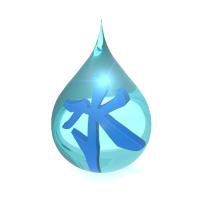 水イラスト2