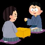 始めるなら今!話題の将棋を覚えてみましょう!7月1日(土)から将棋教室がスタートします。