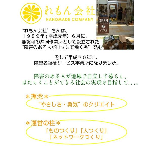kawatora_biwakoturiseto_3
