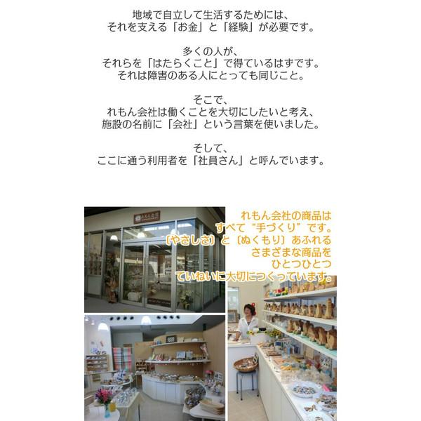 kawatora_biwakoturiseto_4
